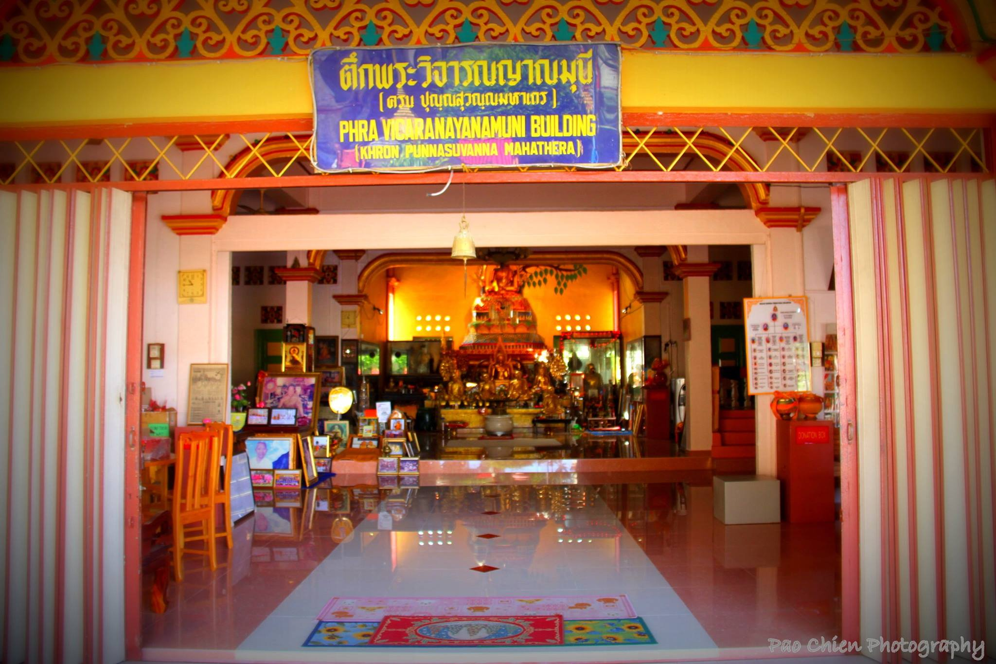 Wat-Uttamaram-18