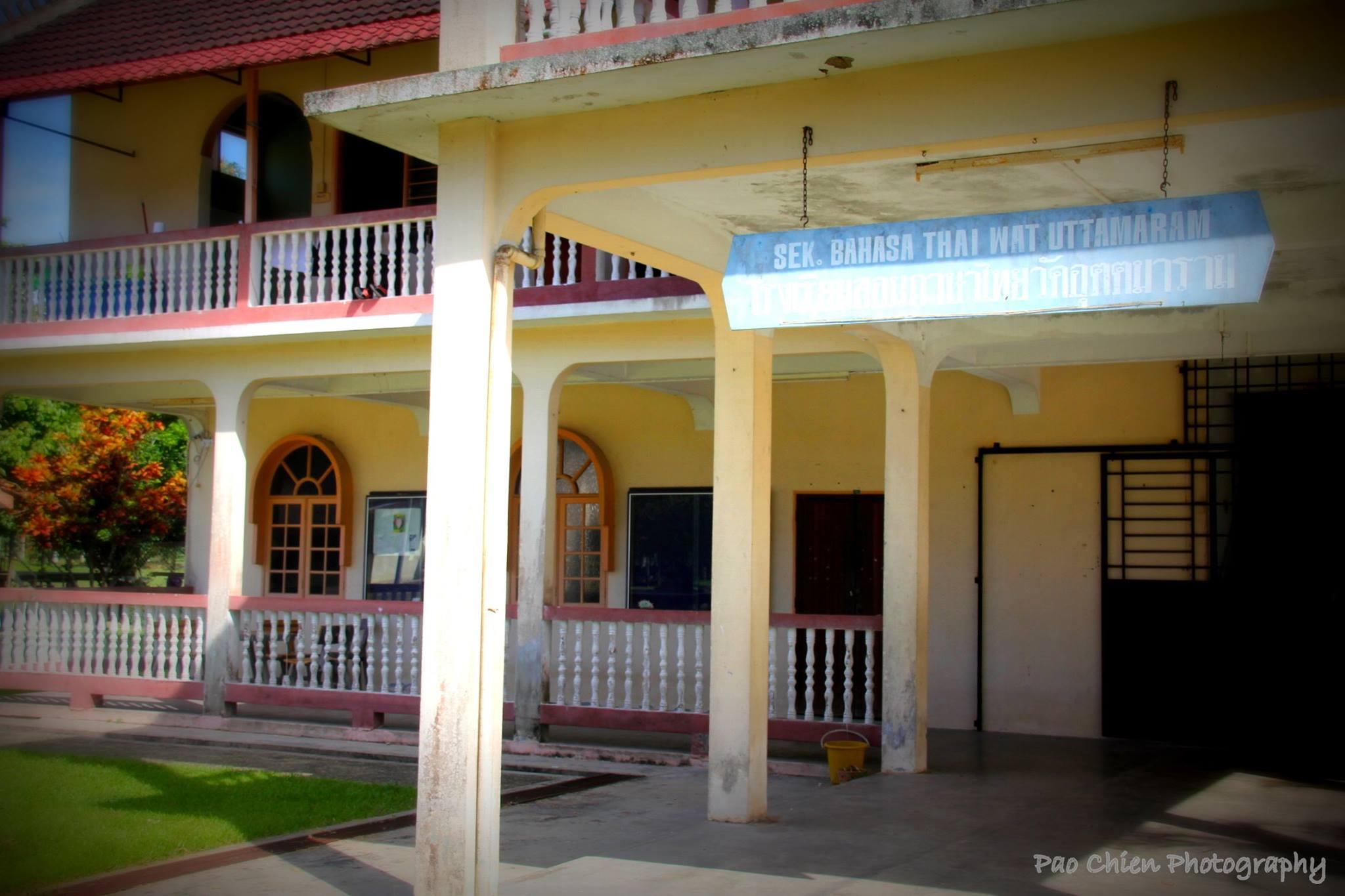 Wat-Uttamaram-3